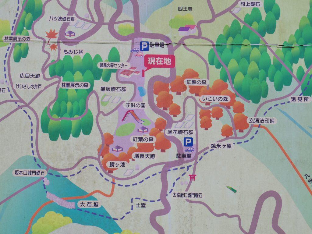 四王寺県民の森案内図