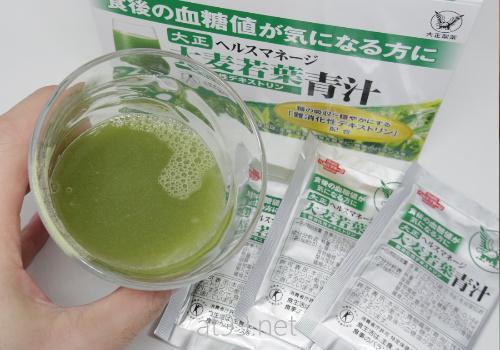 大正ヘルスマネージ大麦若葉青汁