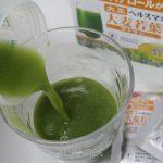 【レビュー】大正ヘルスマネージの大麦若葉青汁キトサンを飲んでみた感想