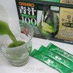 【レビュー】オリヒロの青汁スーパー100は国産ケール100%で無添加、無着色!