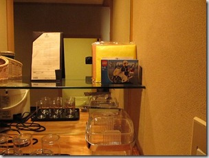 ヒルトン東京ベイ 和室スイートルーム 冷蔵庫2