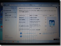 IMG_4880
