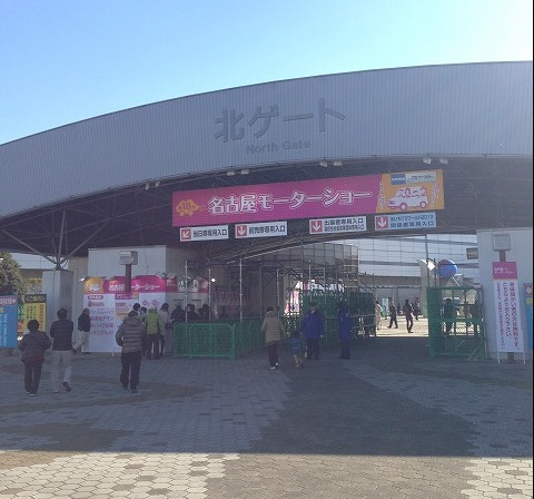 名古屋モーターショー2013に行ってきた