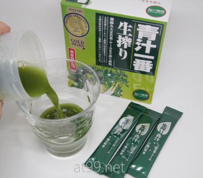 【レビュー】青汁一番生搾りは9種類の国産野菜をブレンドした濃縮青汁
