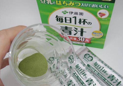 伊藤園 毎日1杯の青汁