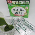 【レビュー】伊藤園毎日1杯の青汁(有糖)は豆乳とはちみつ入りで飲みやすいけれど・・・