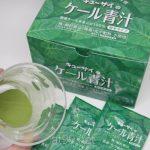 【レビュー】キューサイ ケール青汁は本物のケール青汁!栄養たっぷりならコレ