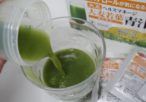 大正製薬 青汁