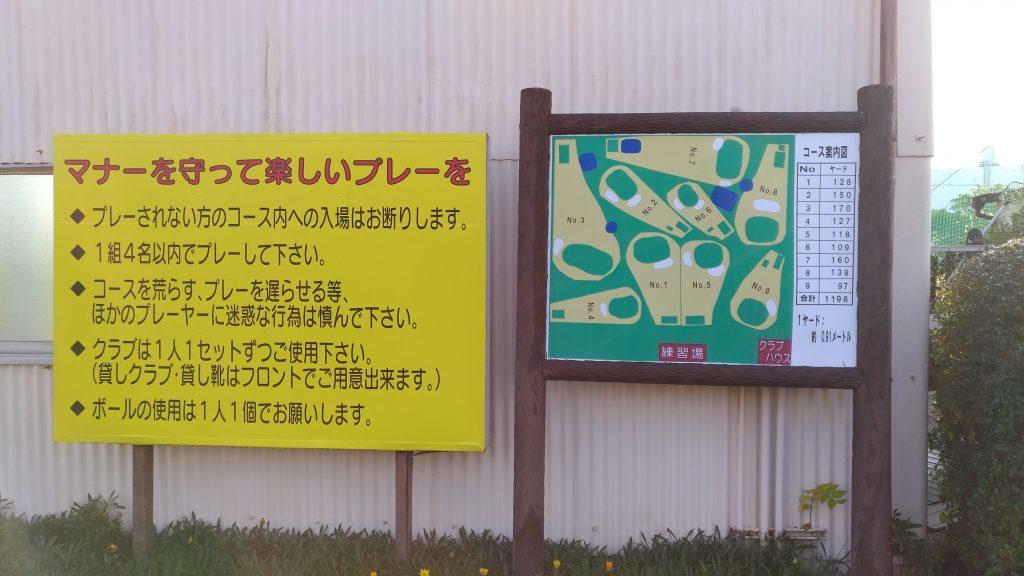 大岳ショートコース