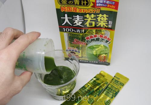 【レビュー】日本薬健の金の青汁は純国産原料だけの大麦若葉粉末100%青汁