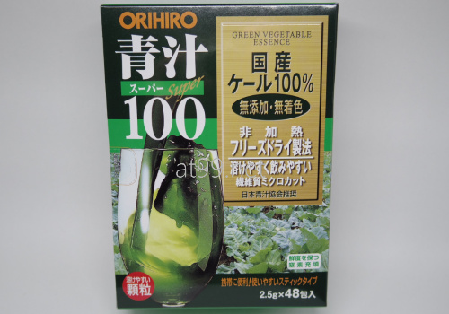 オリヒロ 青汁スーパー100