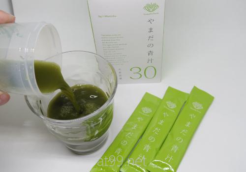 【レビュー】やまだの青汁30は大麦若葉によもぎや抹茶を配合してすっきり飲みやすい