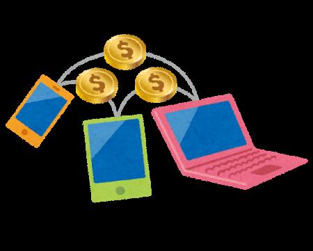 今話題の仮想通貨Rippleはどこで買える?取扱い・購入できるビットコイン取引所を紹介します
