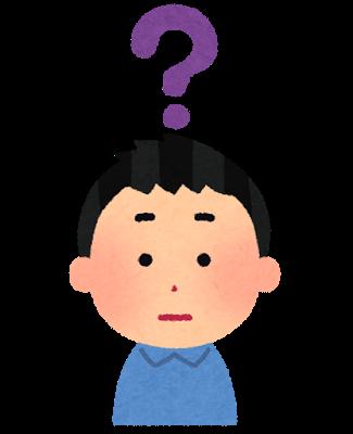 「1記事に何文字書けばいいですか?」という質問に対する個人的な回答