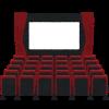 福岡市内近郊(天神・博多)にある映画館をまとめました