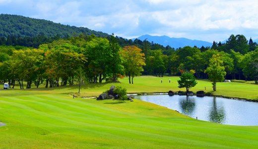 京都府内にあるショートコースゴルフ場の一覧はこちら