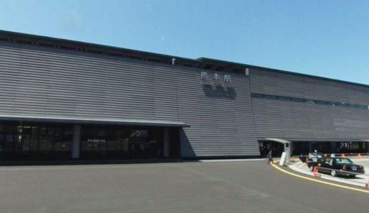 熊本県内の声優学校、声優養成所の一覧はこちら