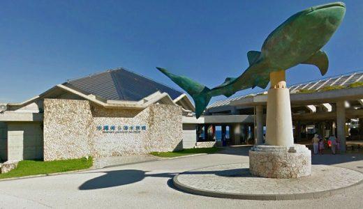 沖縄(那覇)にある声優学校、養成所の一覧はこちら