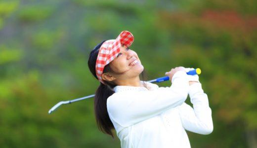 長崎県内にあるゴルフショップ、ゴルフ工房まとめはこちら