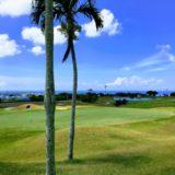 南のゴルフ場