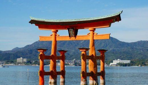 広島県から声優が目指せる声優専門学校、養成所まとめはこちら