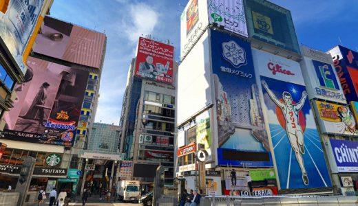 大阪にあるオススメの声優専門学校、養成所のまとめはこちら