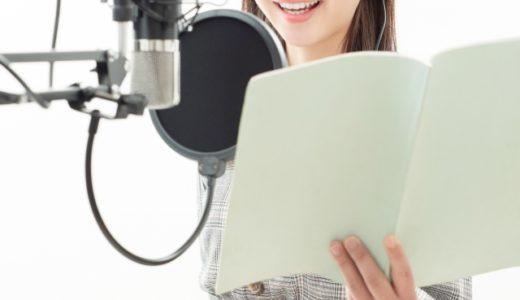 埼玉県内(大宮)でオススメの声優専門学校や養成所まとめ