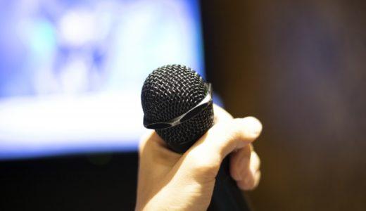 【岡山】声優が目指せる声優学校や養成所まとめはこちら