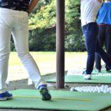 ゴルフ練習場2