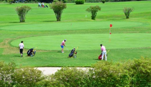 高知県内にあるショートコースのゴルフ場まとめはこちら