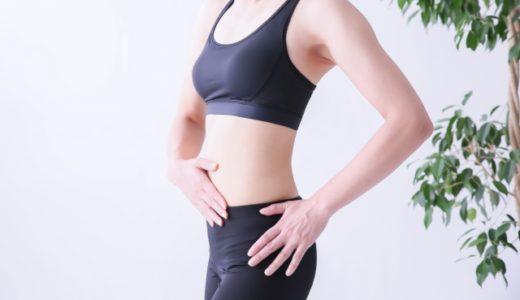 大阪(梅田)の痩身エステで安く体験ダイエットモニターがあるエステサロンまとめ