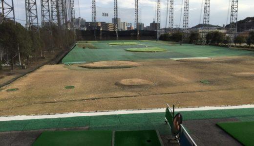 宮崎県内のゴルフスクールやゴルフレッスン情報はこちら