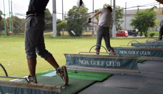 大分県内のゴルフスクールやゴルフレッスンまとめはこちら