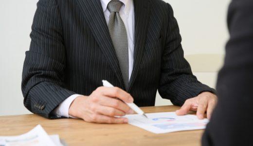 大分県内で債務整理や借金問題の相談ができる弁護士、司法書士をまとめました