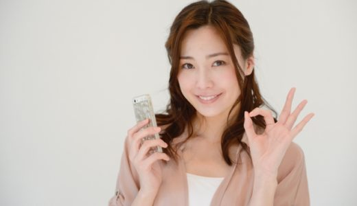 京都の脱毛サロンで全身脱毛が安くて早く終わるサロンまとめ